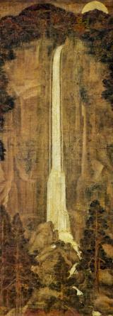Nachi Fälle (Kamakura Periode)